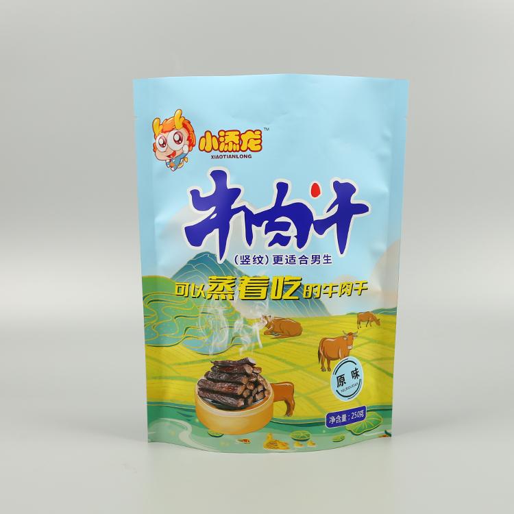 熟食专用袋子