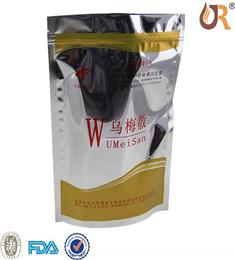 自立铝箔药物包装袋