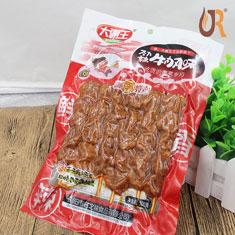 三边封肉类熟食包装袋
