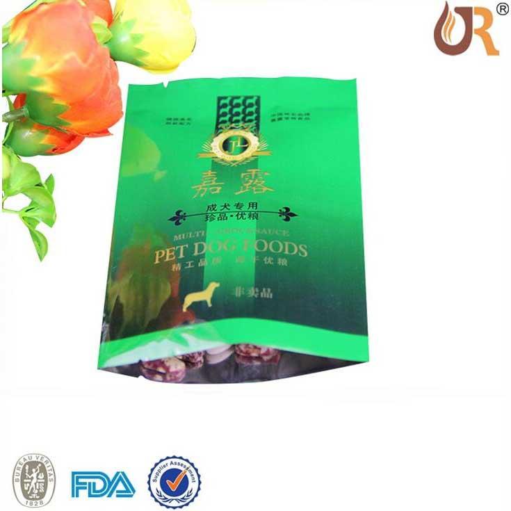 宠物食品塑料包装袋