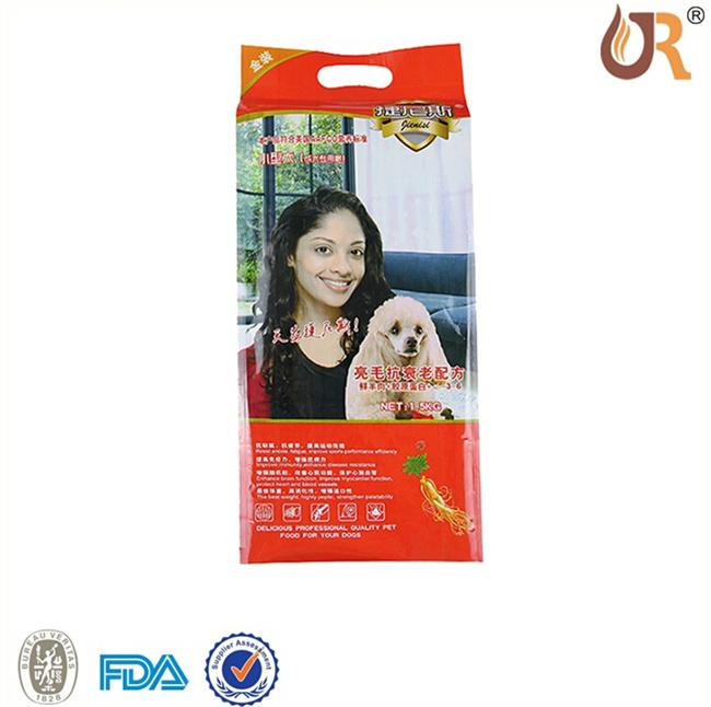 狗狗营养食品塑料袋