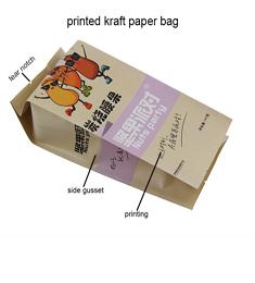 牛皮纸袋生产厂家