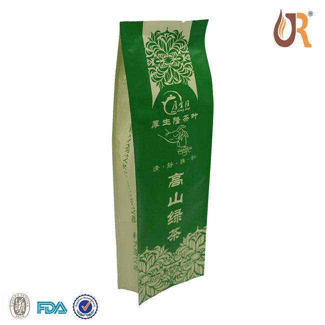 绿茶茶叶包装袋