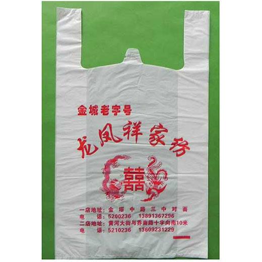 完全生物降解塑料包装袋