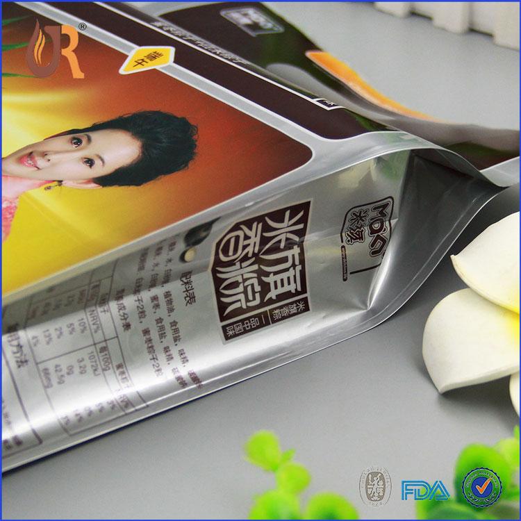 香粽包装袋