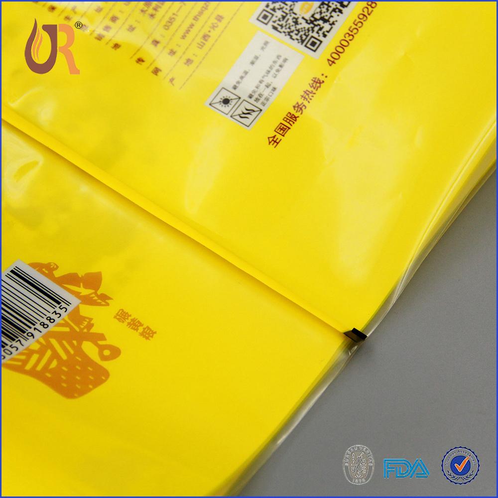 黄小米包装袋