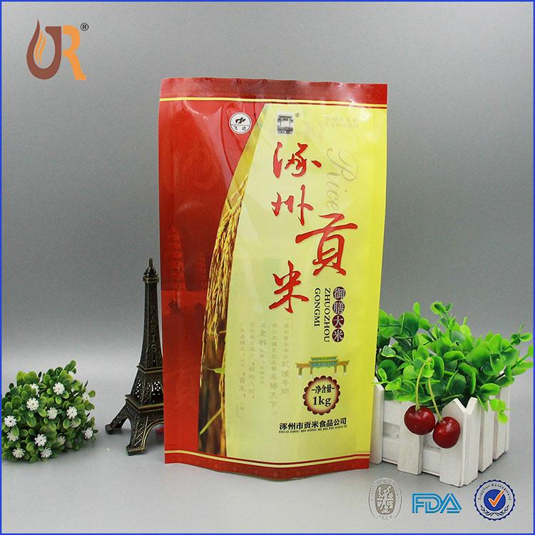 涿州贡米包装袋
