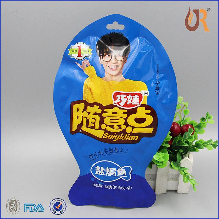 异型袋_盐焗鱼包装袋