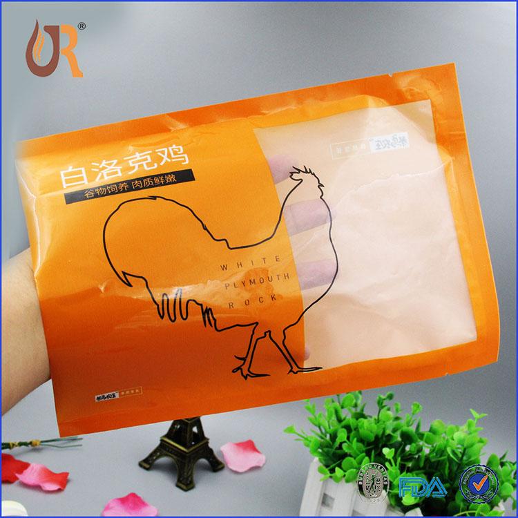 鸡肉包装袋