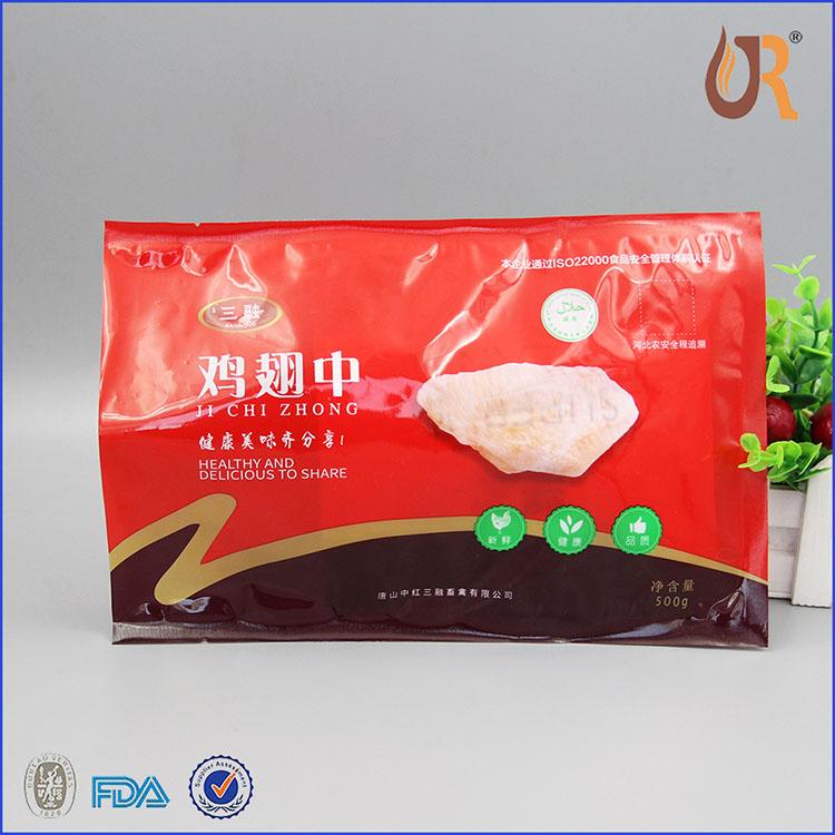 鸡翅中食品包装袋