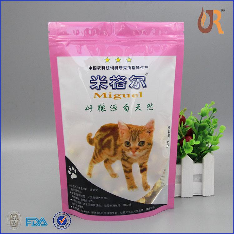 自立猫粮包装袋