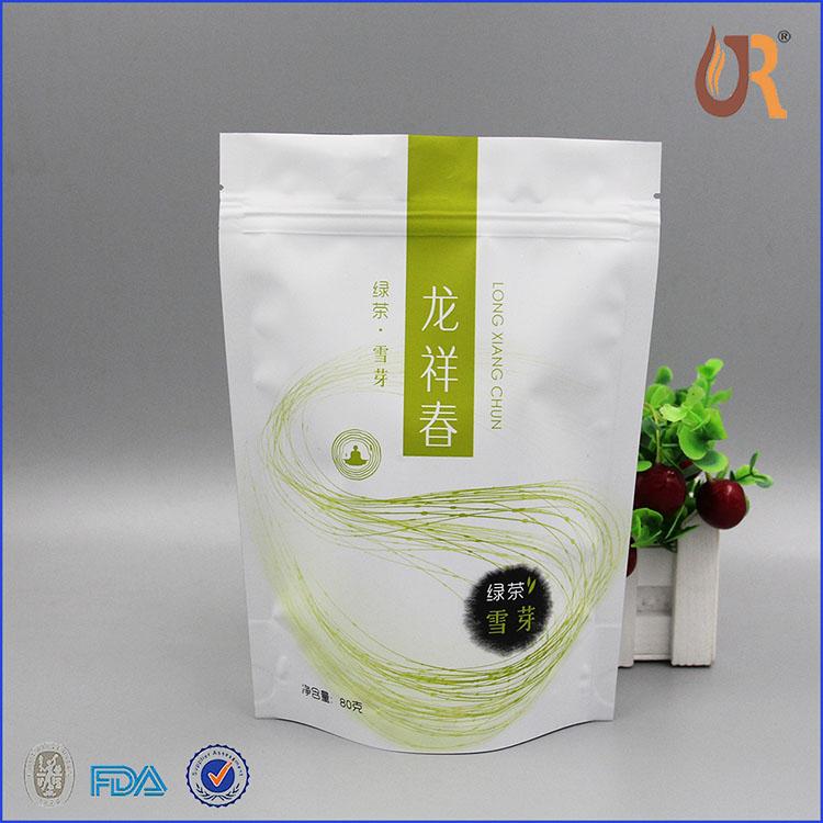 绿茶自立包装袋