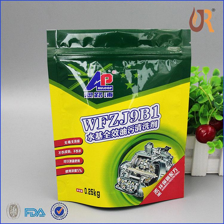 铝膜清洁剂包装袋