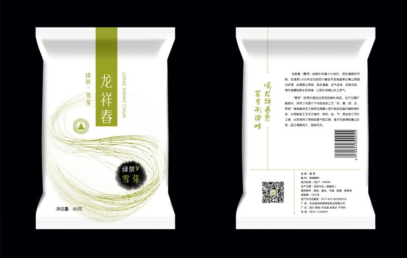 龙祥春绿茶茶叶包装袋设计图