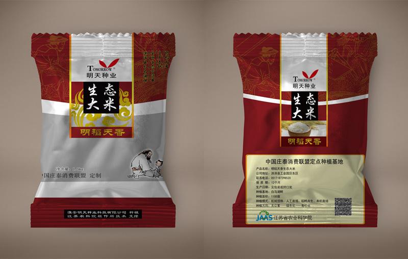 生态大米包装袋设计图