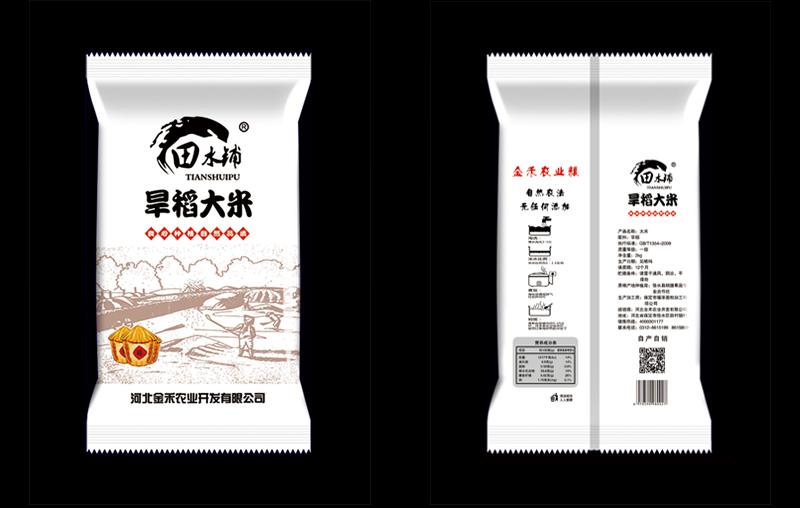 田水铺旱稻大米包装袋设计图