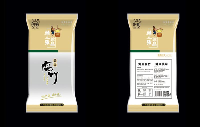 包装袋设计图片_食品包装袋设计图片欣赏-雄县巨人包装