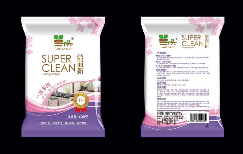 洁而新清洁剂包装袋设计图