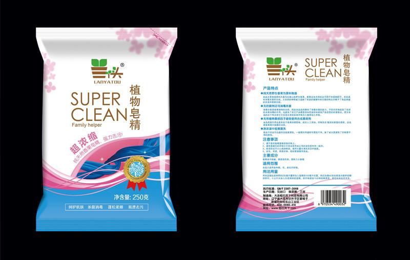 植物皂精清洁剂包装袋设计图
