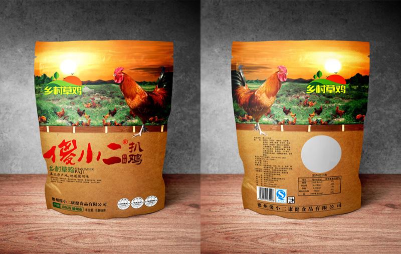 草原鸡扒鸡包装袋设计图