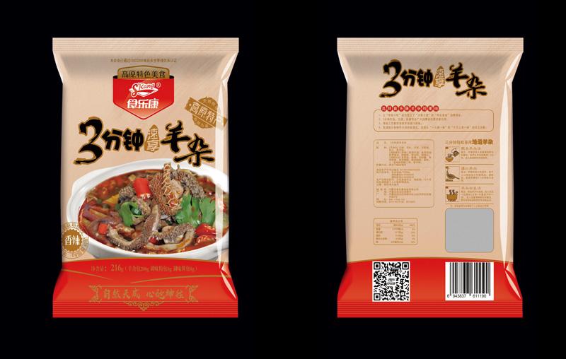 食乐康羊杂包装袋设计图