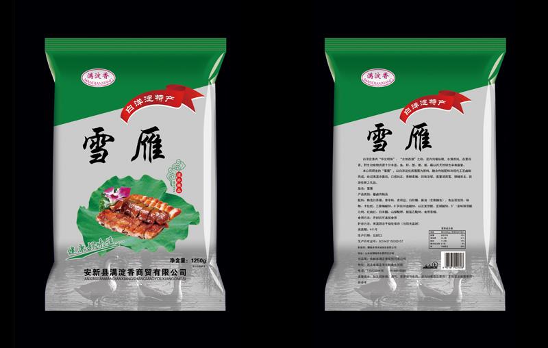 雪雁熟食包装袋设计图