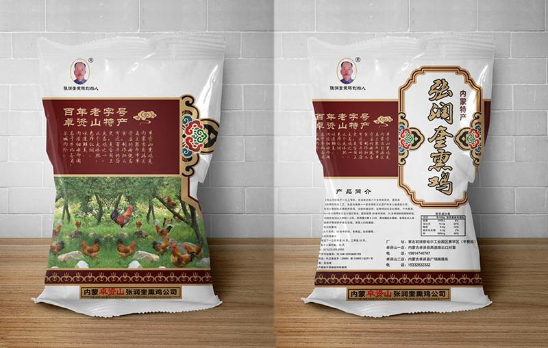 熏鸡包装袋设计图
