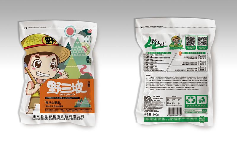木薯粉包装袋设计图