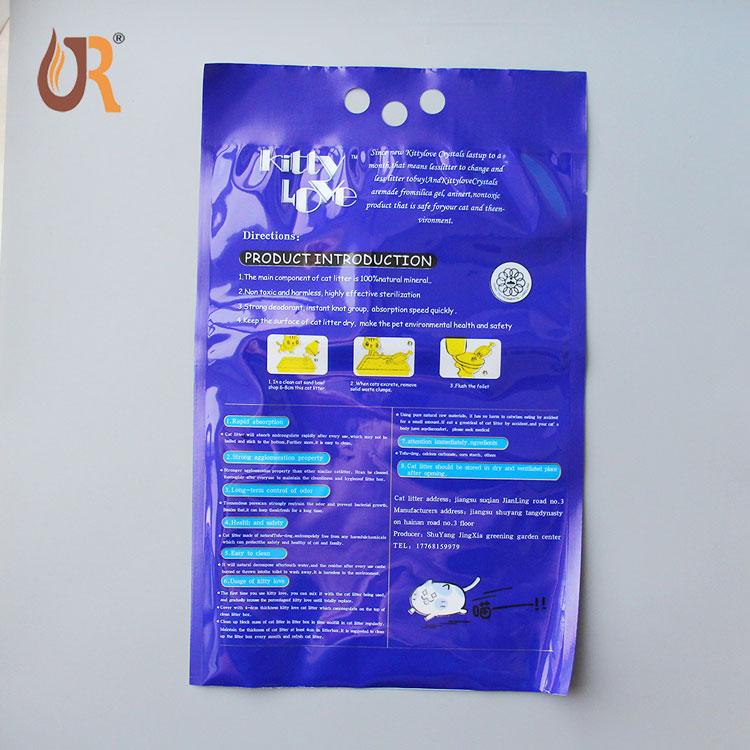 创意型猫砂包装袋 -BET9九州入口_BET9九州体育_bet9九州app背面