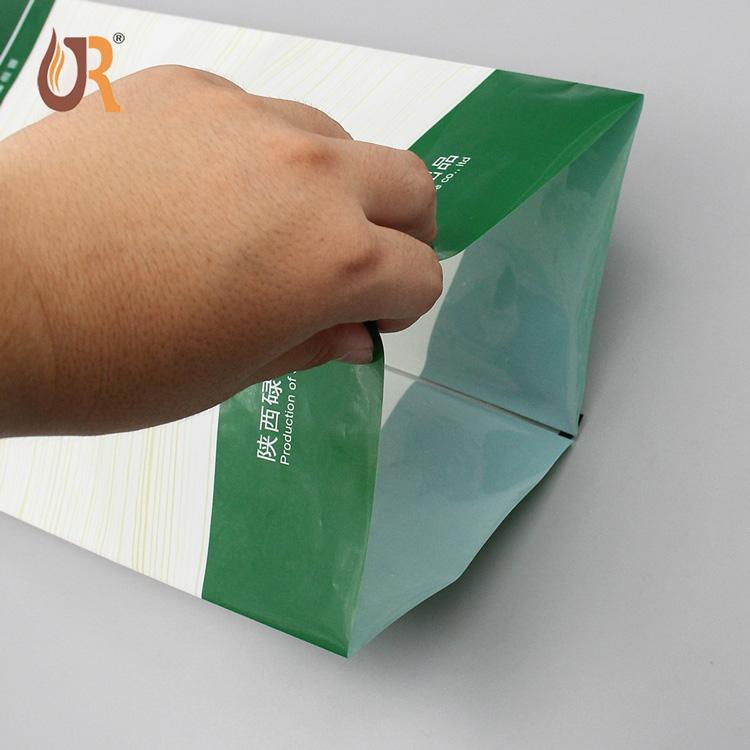 玉米面杂粮包装袋