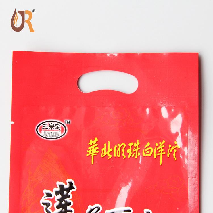 八宝米杂粮包装袋