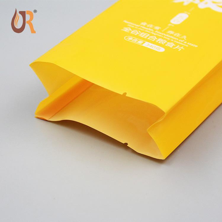 扁粮包装袋