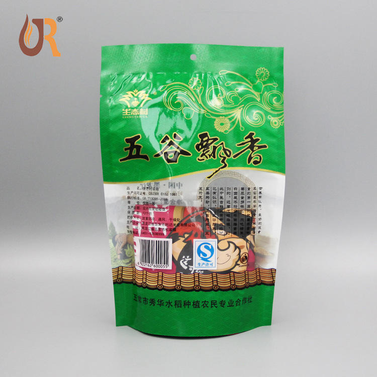 绿色杂粮包装袋