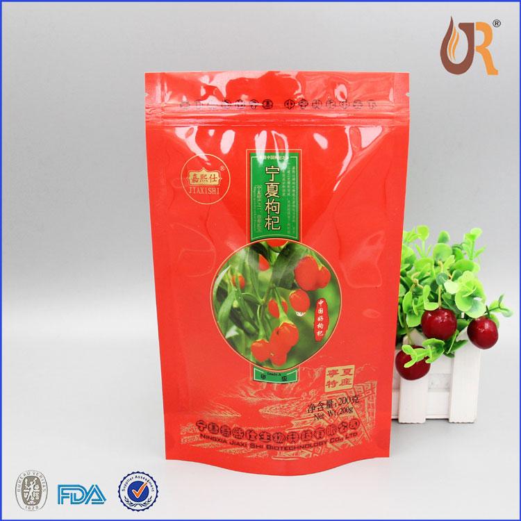 宁夏枸杞食品包装袋