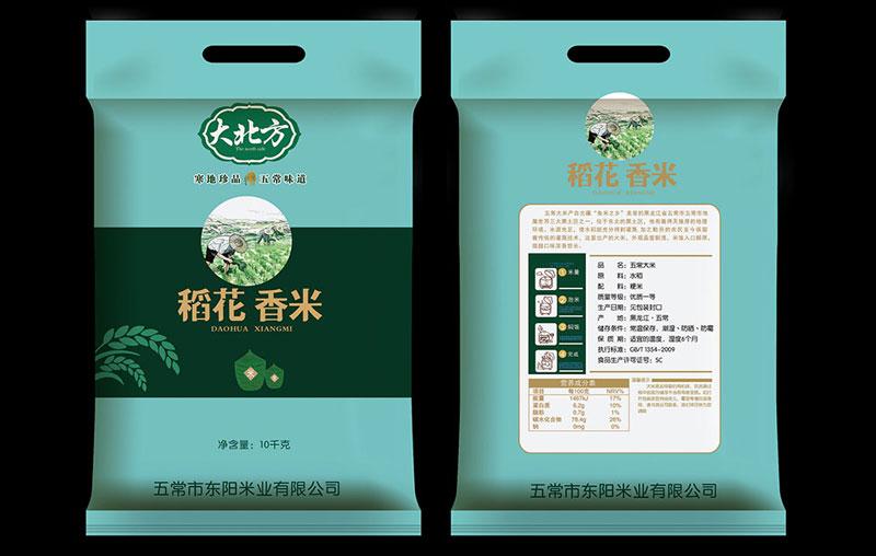 稻花香米设计图