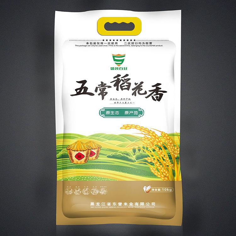 稻花香米包装设计图