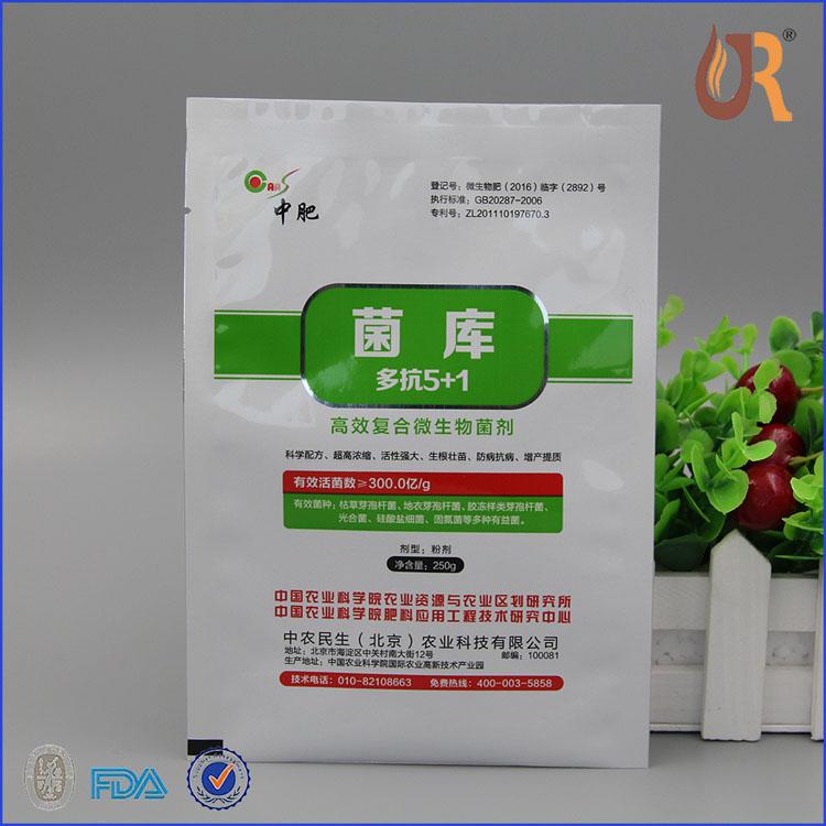 微生物菌剂包装袋