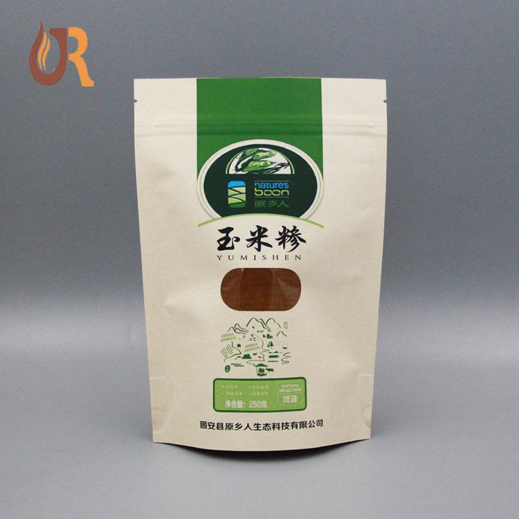 玉米糁牛皮纸包装袋