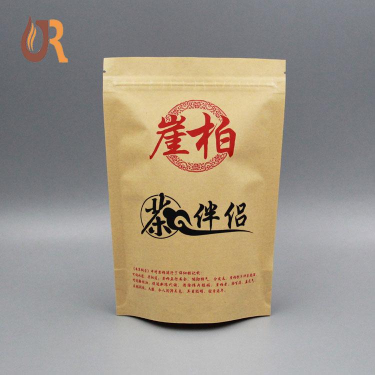 茶伴侣牛皮纸自立袋