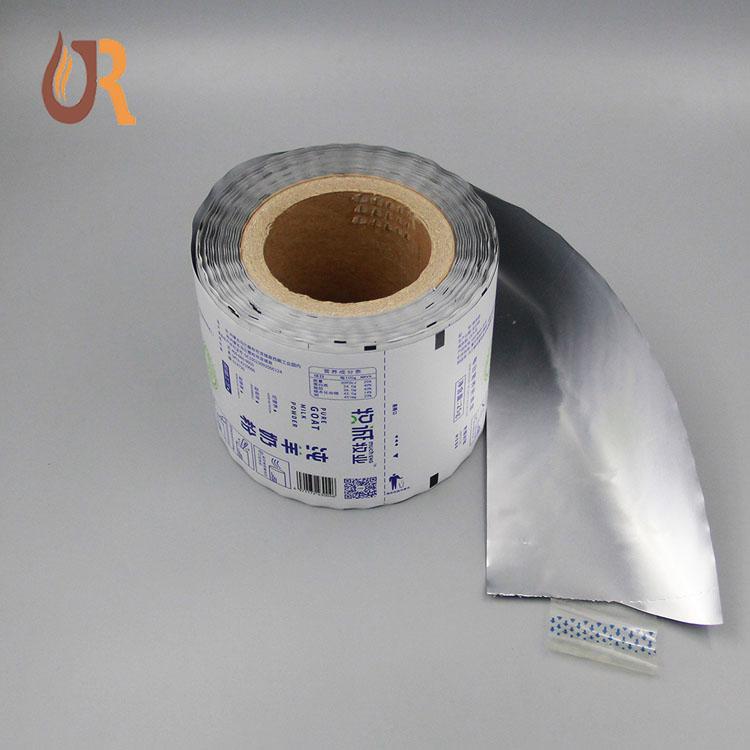 可高温杀菌铝箔复合卷膜