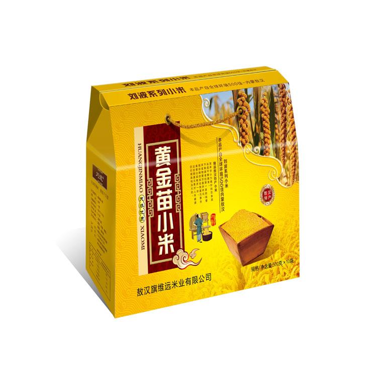 黄金苗小米礼盒