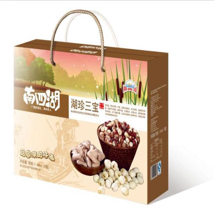 湖珍三宝手提礼盒