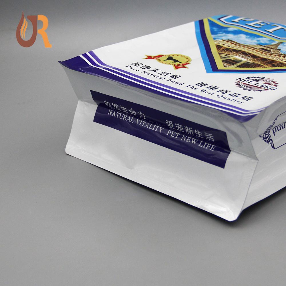 宠物粮包装袋