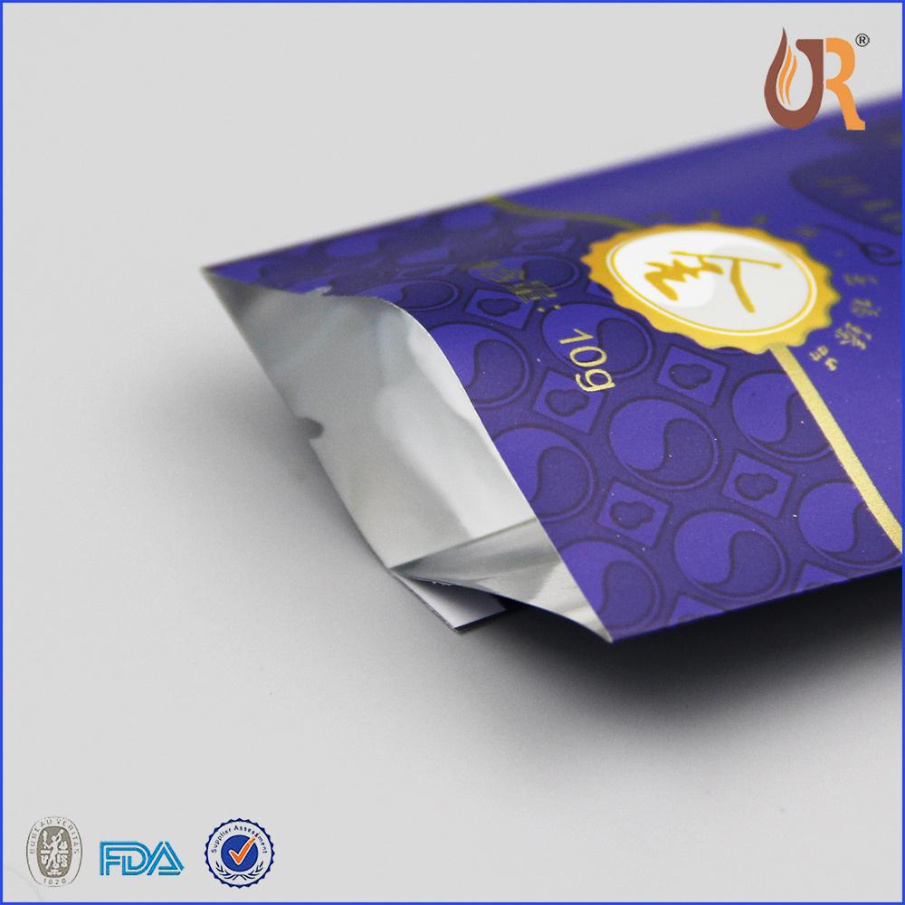 背封铝膜10g紫苓饮包装袋
