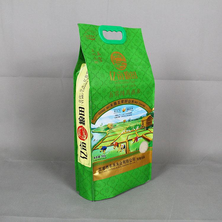 5kg带提手大米外袋