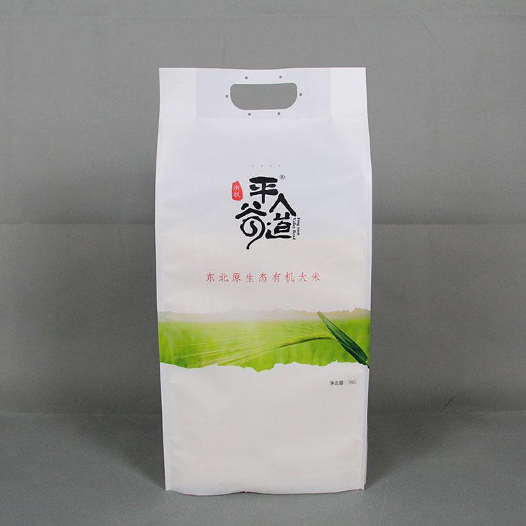 5kg哑光面大米袋