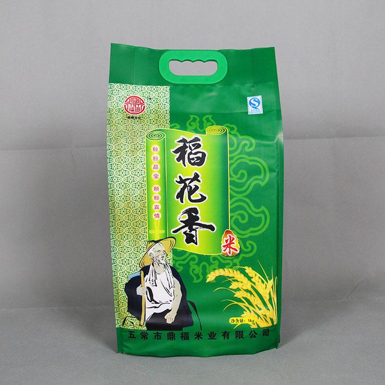 5kg稻花香米外袋