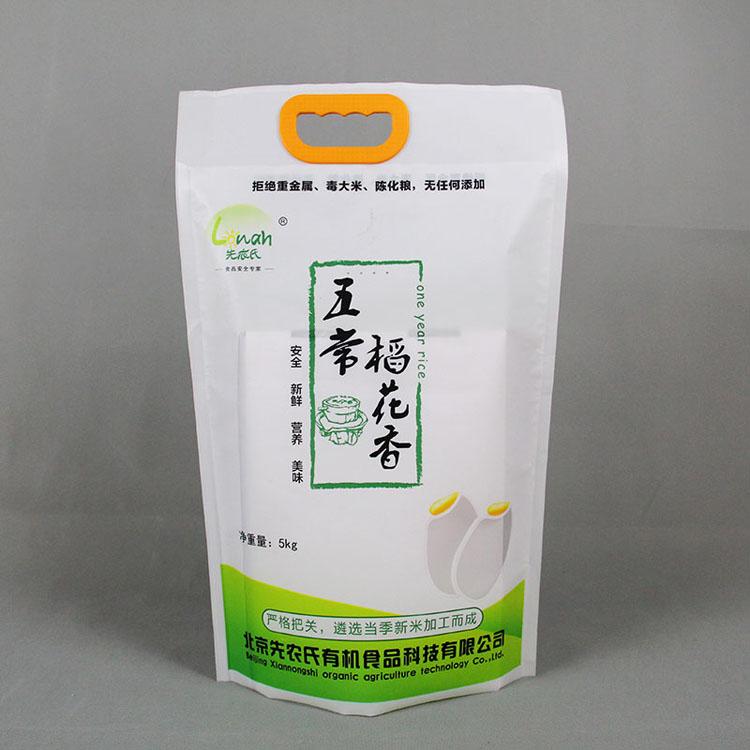 5kg 五常稻花香