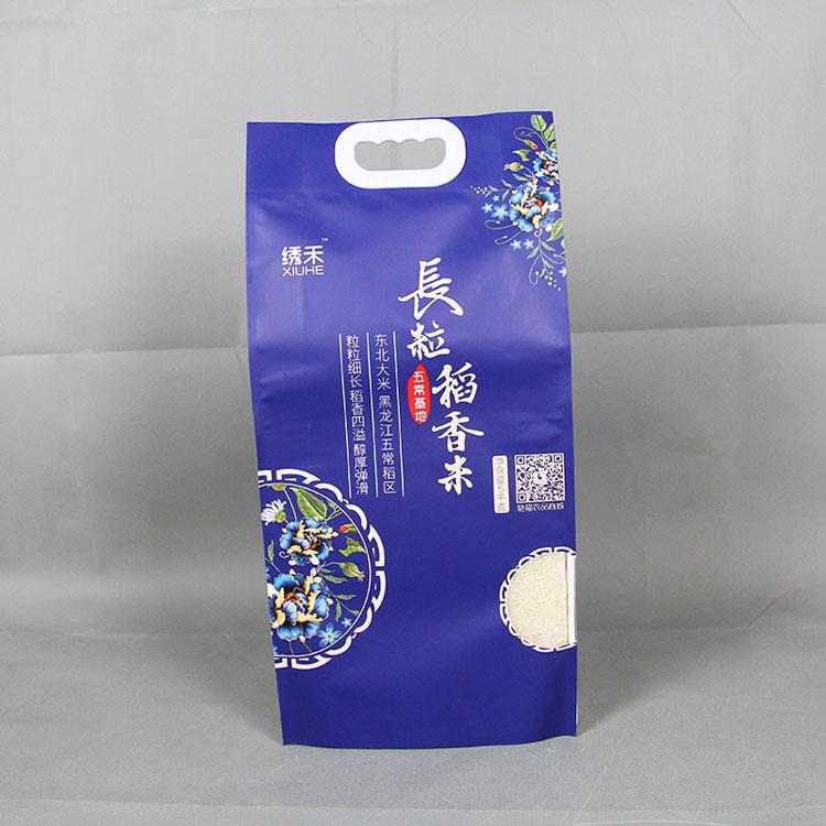 长粒稻花香5kg大米袋