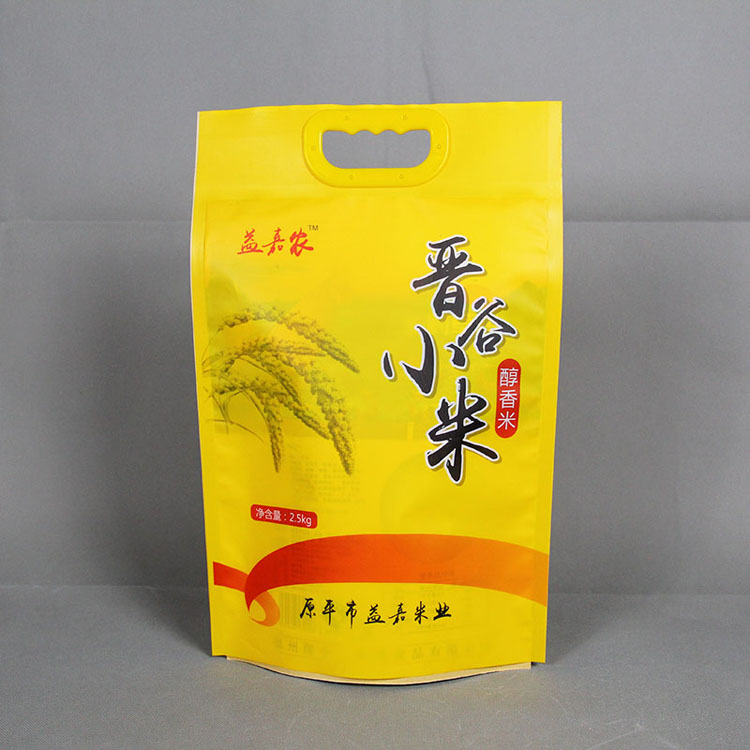 2.5kg晋谷小米包装袋